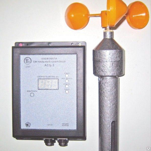 Анемометр крановый АСЦ