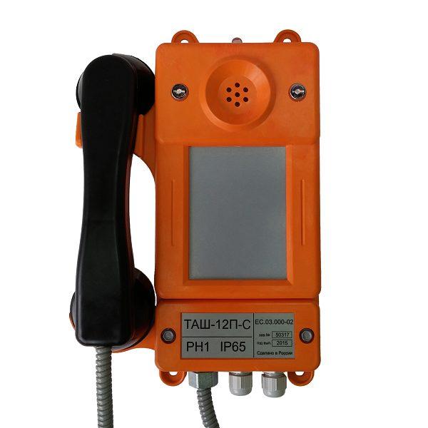 Аппарат телефонный общепромышленный ТАШ-12П/12П-С