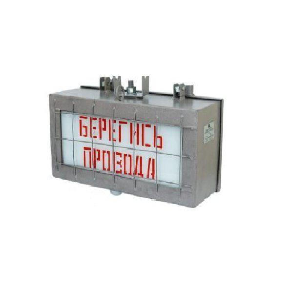 Указатель световой УС-2