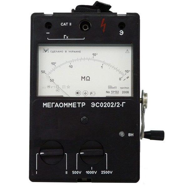 Мегаомметр ЭС0202/2Г и ЭС0202/1Г