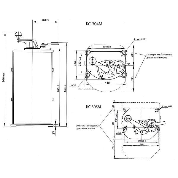 Контроллер силовой КС-304