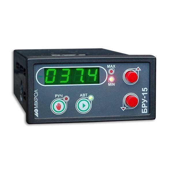 Блок ручного управления импульсный БРУ-15