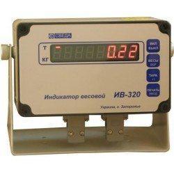 Индикатор весовой ИВ-320