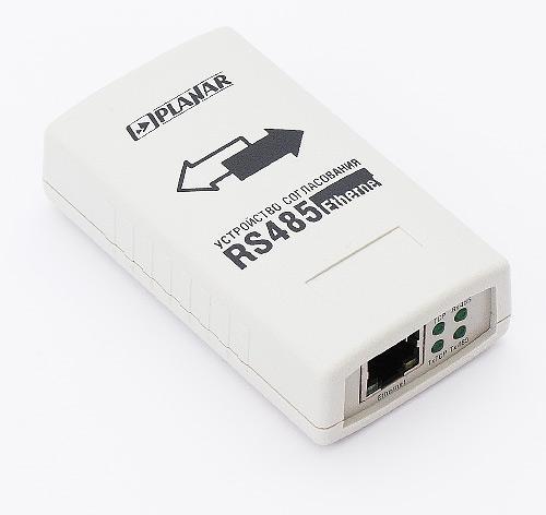 Устройство согласования «RS485-Ethernet»