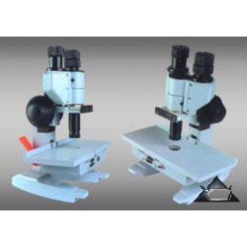 Микроскоп трихинный монокулярный МТБ-1