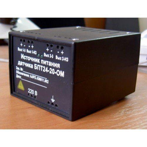 Источник питания датчиков БПТ-24-20