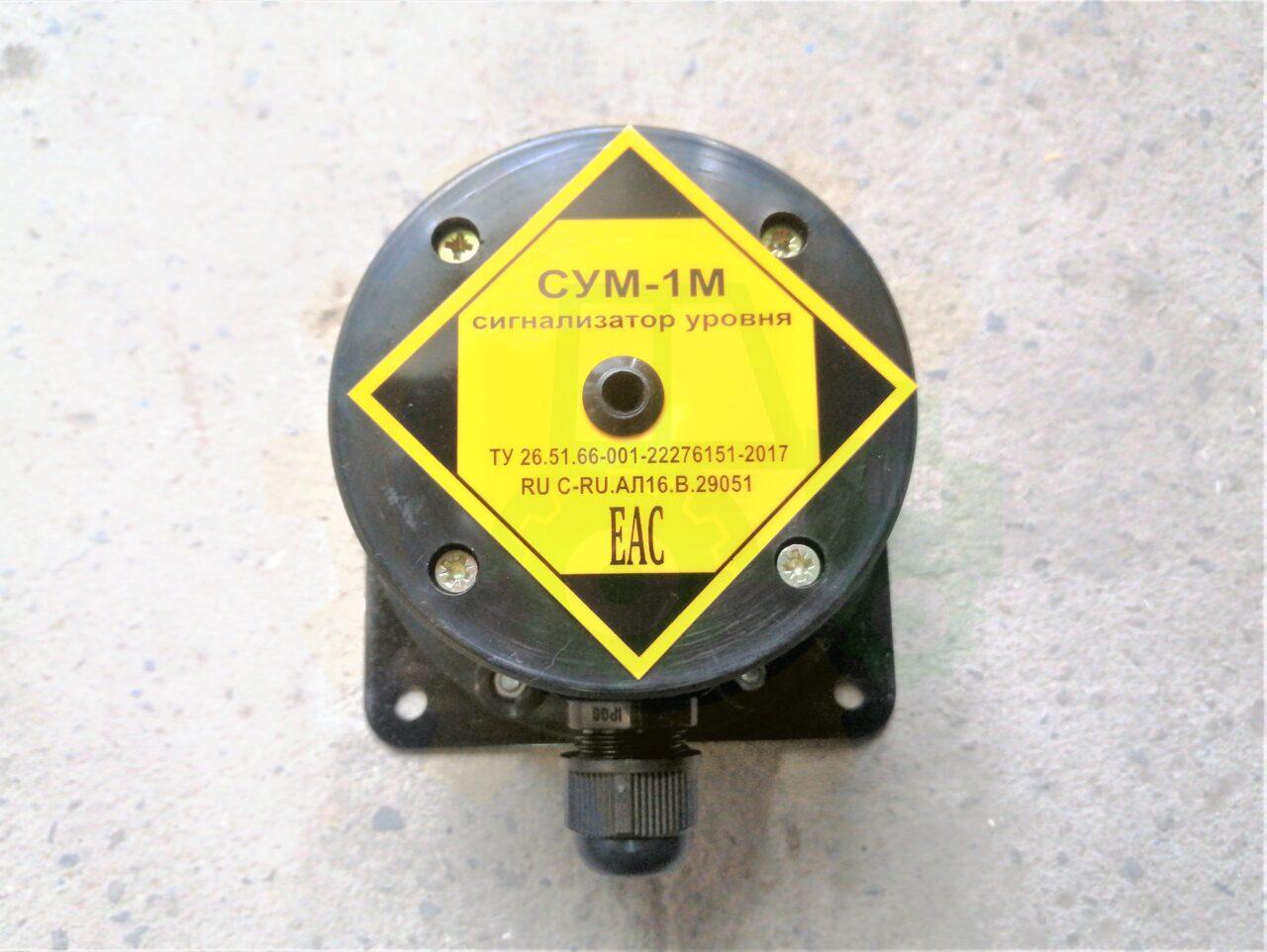 Сигнализатор СУМ-1 и СУМ-1М